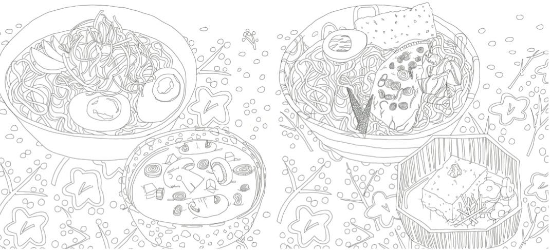 Japanese Art Coloring Book Recettes Japonaises Cuisiner Colorier Thefrancofly
