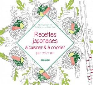 recettes-japonaises-ya-cuisiner-et-ya-colorier-15446-300-300