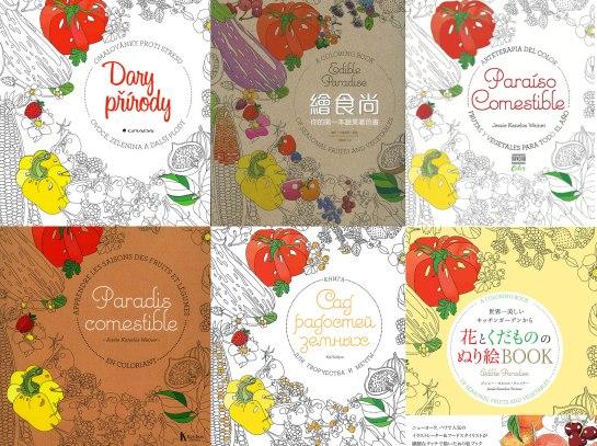 thefrancofly.com_Jessie Kanelos Weiner_Edible Paradise global